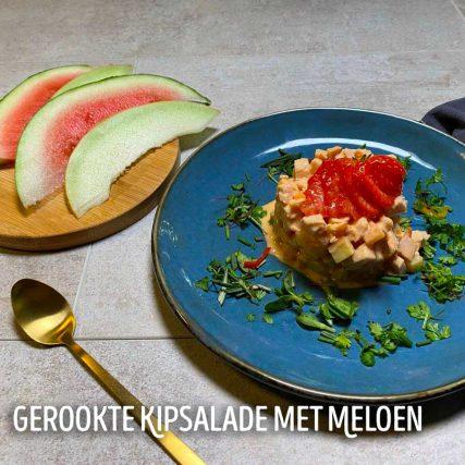 kipsalade meloen voorgerecht thuis uit eten